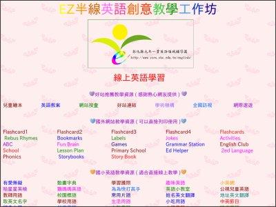 http://www.yces.chc.edu.tw/english/engnetsource.htm