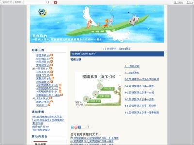 http://blog.roodo.com/hsinhsi/archives/56968423.html